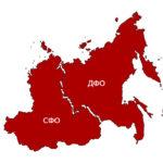 В.Р. Легойда провел онлайн-совещание с представителями епархий СФО и ДФО