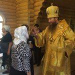 Епископ Ванинский Савватий принял участие в праздновании дня ВМФ