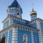 В Неделю 11-ю по Пятидесятнице епископ Ванинский и Переяславский Савватий совершил божественную литургию в храме второй епархиальной столицы