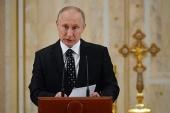 Обращение Президента России В.В. Путина к участникам Архиерейского Собора Русской Православной Церкви