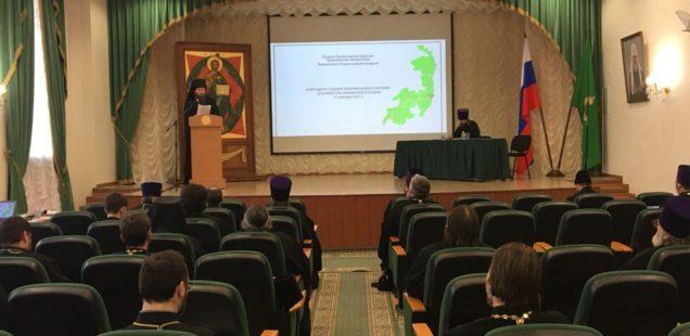 Состоялось годовое епархиальное собрание духовенства Ванинской епархии