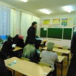 Родительские собрания в школах по выбору модуля ОРКСЭ
