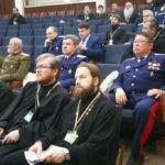 Благочинный Южного благочиния, войсковой священник Уссурийского ВКО выступил с докладом на одной из секций Рождественских чтений в г. Москве