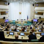 Епископ Ванинский Савватий принял участие в VI Рождественских парламентских встречах в Совете Федерации