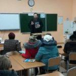 Епископ Савватий принял участие в родительском собрании по выбору модуля ОРКиСЭ в Высокогорненской общеобразовательной школе