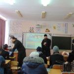 Выбор модуля ОРКСЭ в школе № 3 г. Советская Гавань
