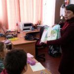 Библиотечный урок в честь праздника Дня православной книги