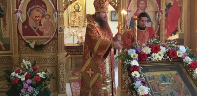 В пятницу Светлой седмицы епископ Савватий совершил божественную литургию в храме Казанской иконы Божией Матери г. Бикина
