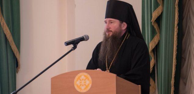 Епископ Ванинский Савватий принял участие в научно-практической конференции «Приходские общины Дальнего Востока в начале XXI века»