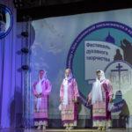 Славянский мир: общность и многообразие