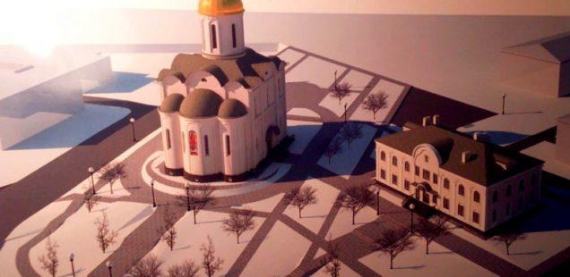 В кафедральной столице Ванинской епархии начались работы по возведению духовно-просветительского центра
