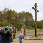 Анонс. 20 июля в 14:00 состоится крестный ход для восстановления Поклонного Креста в Советской Гавани