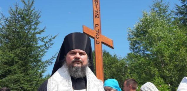Поздравление Святейшего Патриарха Кирилла епископу Ванинскому и Переяславскому Аристарху с 55-летием со дня рождения