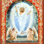 ЕПИСКОП ВАНИНСКИЙ И ПЕРЕЯСЛАВСКИЙ АРИСТАРХ СОВЕРШИЛ ПАСХАЛЬНОЕ НОЧНОЕ БОГОСЛУЖЕНИЕ