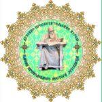 В ВАНИНСКОЙ ЕПАРХИИ ОТКРЫЛИСЬ ДУХОВНО-ПРОСВЕТИТЕЛЬСКИЕ КУРСЫ ИМЕНИ ПРЕПОДОБНОГО НЕСТОРА ЛЕТОПИСЦА
